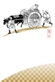 年賀状テンプレート:荷車をひく牛と賀正の浮世絵ダウンロード素材