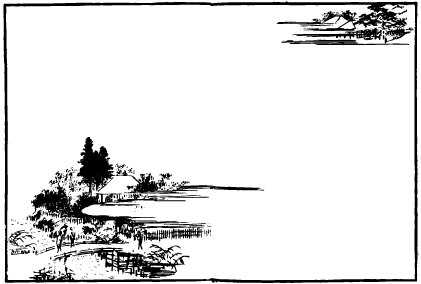 江戸の風景画 水車小屋の浮世絵イラスト素材 Ukiyoe Stock